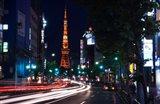 Tokyo Tower, Roppongi, Tokyo, Japan Art Print