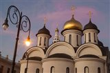 Cuba, Havana Our Lady Of Kazan Orthodox Cathedral Art Print