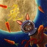 Journey to the Moon Art Print
