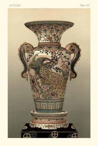 Satsuma Vase Pl. XII Art Print by Audsley