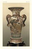 Satsuma Vase Pl. XII Art Print