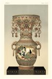 Awagi Vase Pl. XLIX Art Print