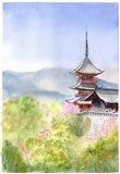 Asian Landscape I Art Print