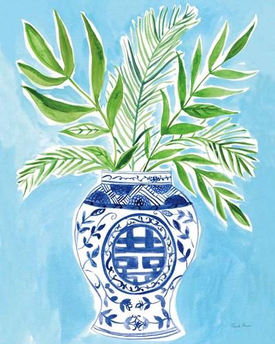 Elegant Chinoiserie II Crop